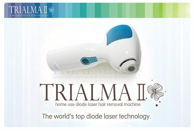 Mini Personal Laser Hair Removal Device TRIALMA II For Bikini / Small Area